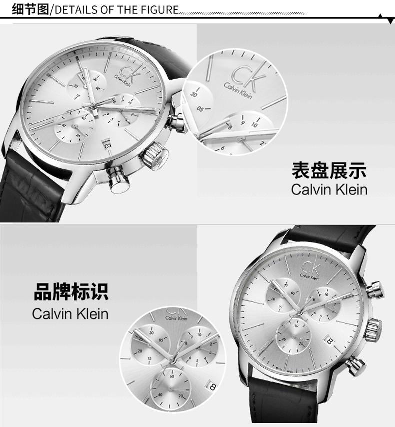 CK卡文克莱(CalvinKlein)手表CITY系列情侣表男表夜光日历多功能计时码表石英表K2G271C6-京东