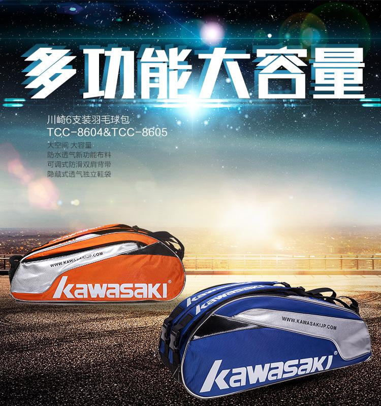 Túi đựng vợt cầu lông Kawasaki 6 TCC 8605 TCC-8605 - ảnh 7