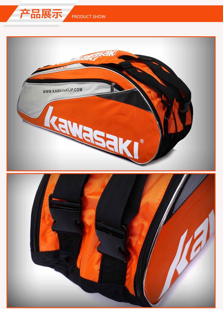 Túi đựng vợt cầu lông Kawasaki 6 TCC 8605 TCC-8605 - ảnh 14