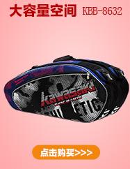 Túi đựng vợt cầu lông Kawasaki 6 TCC 8605 TCC-8605 - ảnh 6