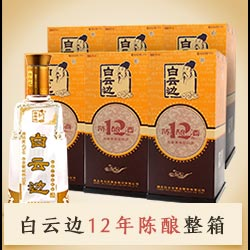 【京东超市】白云边12年 十二年陈酿42度 500ml*6瓶...-京东
