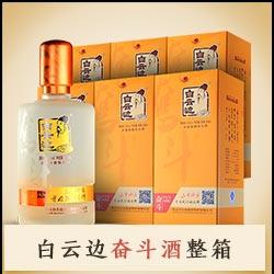 【京东超市】白云边 三十而立奋斗42度 500ml*6瓶整箱...-京东