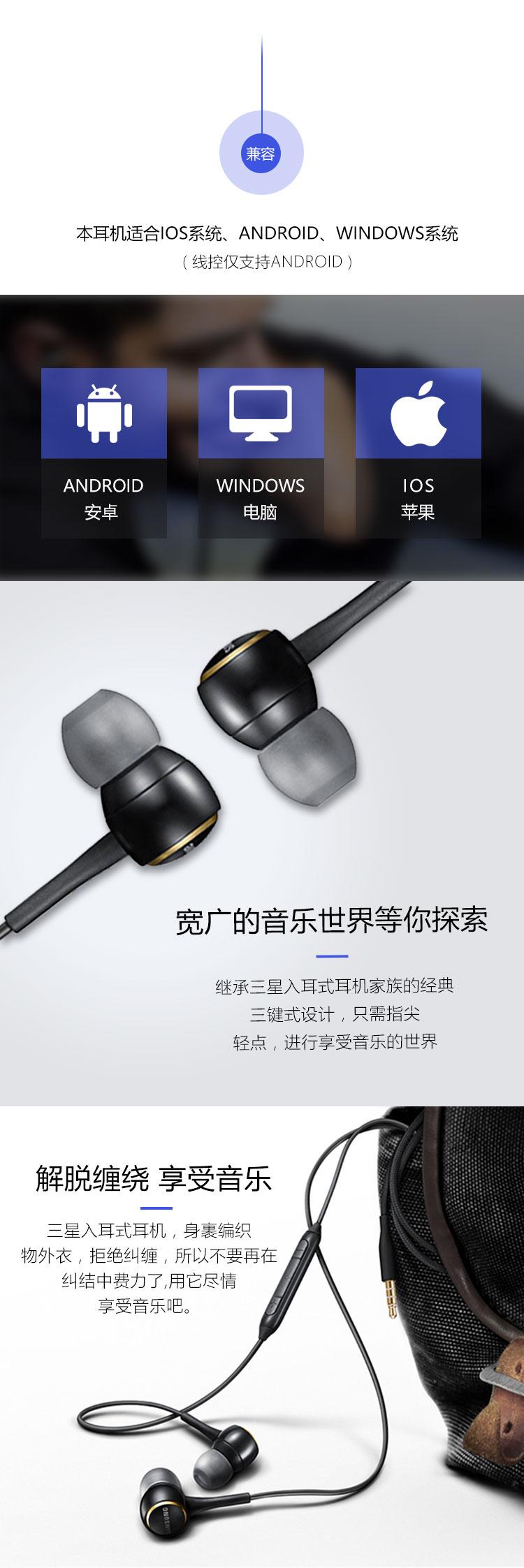Samsung (SAMSUNG) Samsung headset in the ear type IG935 line headset / phone headset / music headset white (weaving, general Andrews) - Jingdong