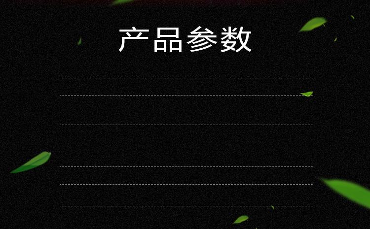 【京东超市】霸王(BAWANG)女士防脱洗发液400ml(防脱发洗发水 洗发露 顺滑 滋润)-京东