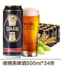 【京东超市】德国原装进口 德博黑啤酒500ml*24听整箱装-京东