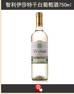 阿根廷进口红酒 露蒂尼RUTINI 圣菲利佩桃红果香型葡萄酒 750ml-京东