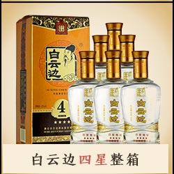 【京东超市】白云边四星陈酿 53度 500ml*6瓶整箱装-京东