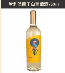 智利进口红酒   皓鹰干白葡萄酒 750ml-京东