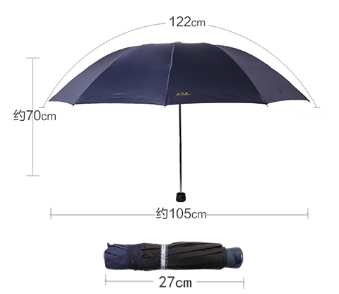 [Jingdong supermarket] heaven umbrella to increase the reinforcement of the impact of rubber cloth three times the business sunny umbrella umbrella deep blue 33188E-Jingdong