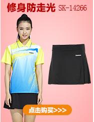Túi đựng vợt cầu lông Kawasaki 6 TCC 8605 TCC-8605 - ảnh 4