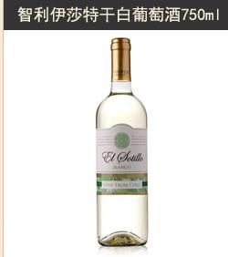【京东超市】智利原瓶进口 伊莎特 干白葡萄酒 750ml-京东
