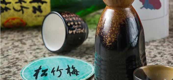【京东超市】松竹梅 洋酒 15-16度中国清酒 1.8L-京东