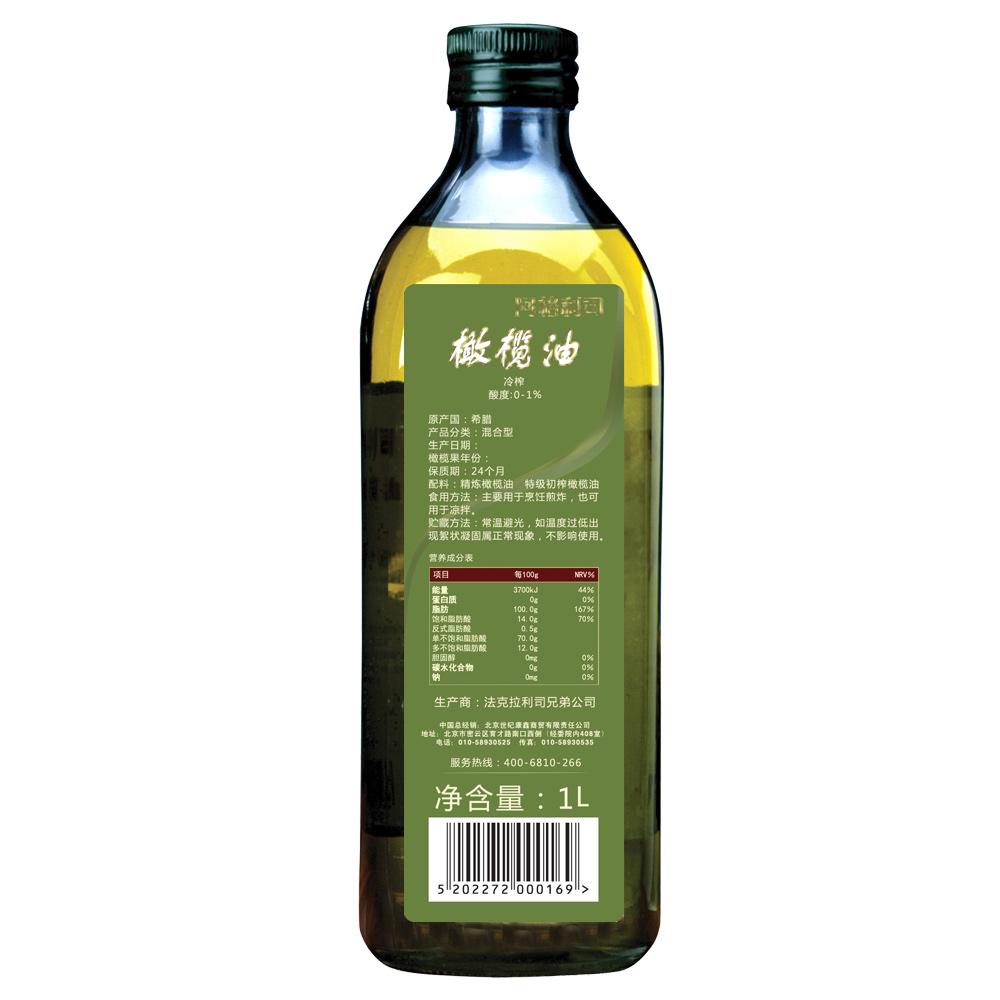 希腊 AGRIC阿格利司 橄榄油 1L*2瓶 礼盒-京东