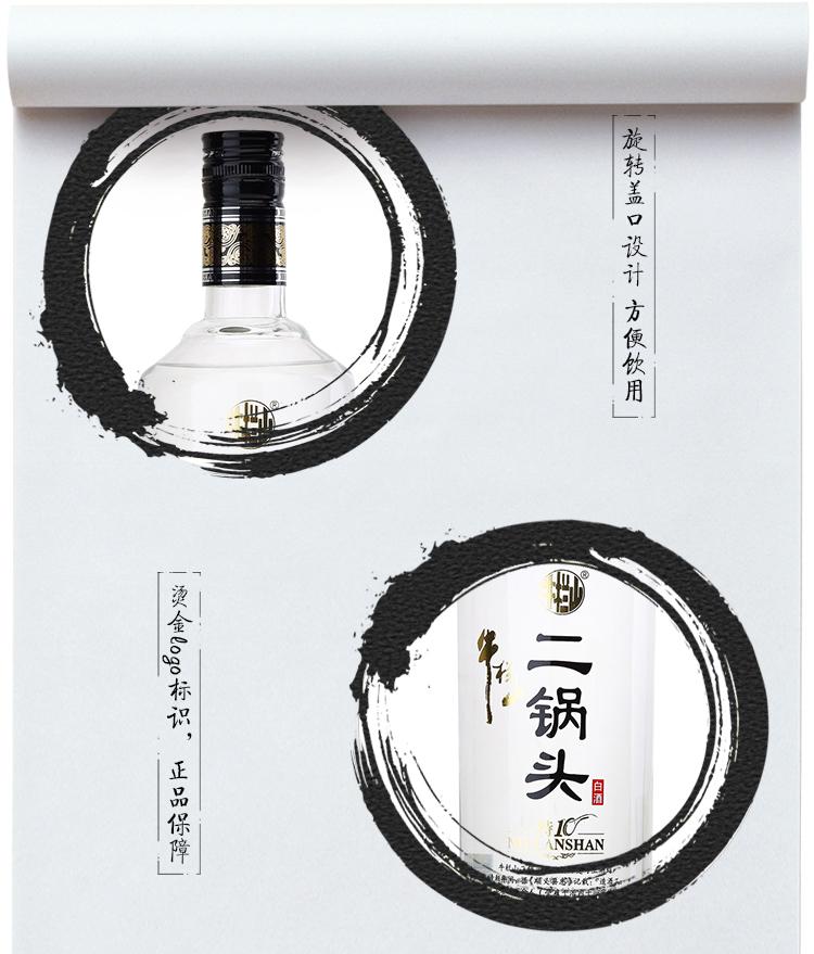 牛栏山 特制10 52度 700ml 单瓶装 清香型白酒-京东