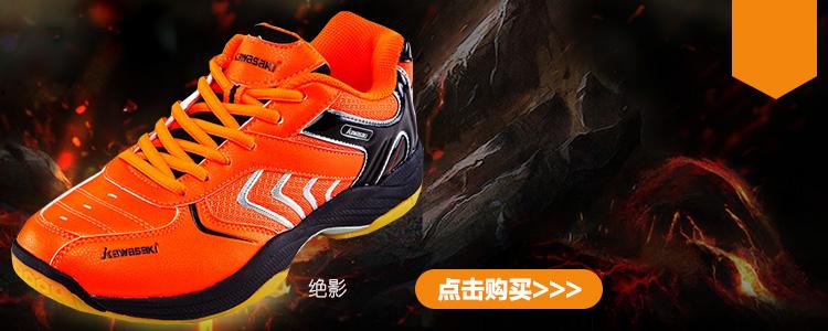 Túi đựng vợt cầu lông Kawasaki 6 TCC 8605 TCC-8605 - ảnh 2