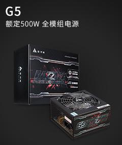 Gold field foreseen N-1 magic black mini chassis (ITX / 17X22CM size / U3 / SSD / water / standard power supply) - Jingdong