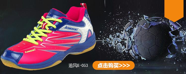 Túi đựng vợt cầu lông Kawasaki 6 TCC 8605 TCC-8605 - ảnh 1