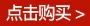 裕道府 儿童有机五常大米 粥米 宝宝辅食大米1.5kg 20...