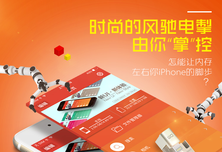 DM AGP 32G 指纹加密苹果手机u盘USB3.0 苹果官方MFi认证 iPhone和iPad iMac双头直插式旋转U盘(香槟金)-京东