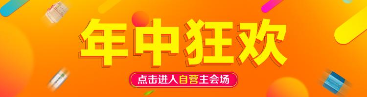 【京东超市】2017春茶上市 卢正浩 茶叶 绿茶 明前特级西湖龙井茶(22112)50g-京东