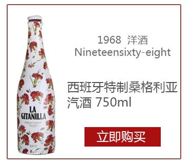 【京东超市】1968(Nineteensixty-eight...-京东