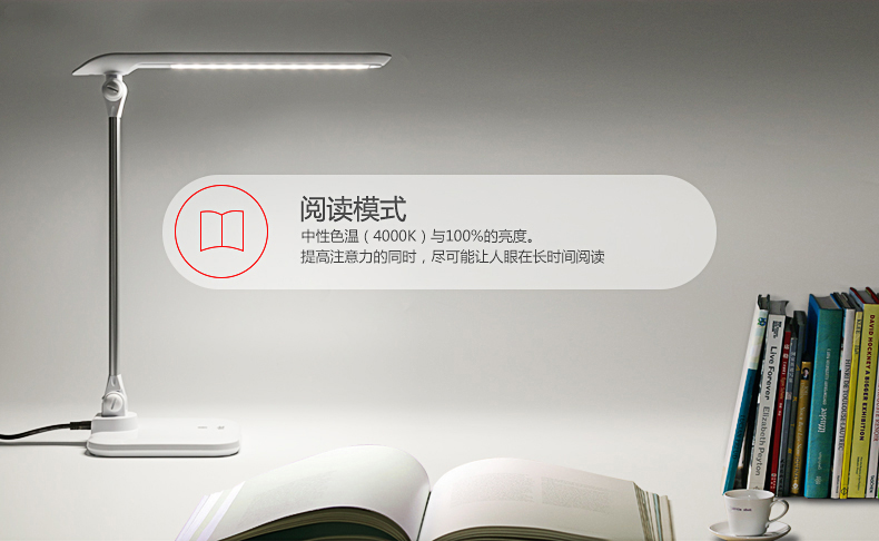 NVC (NVC) Ollie LED learning desk lamp reading lamp bedside lamp touch third gear adjustable foldable white - Jingdong