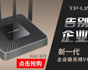 TP-LINK TL-WAR1200L 1200M双频企业级...-京东