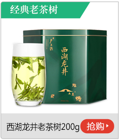 【京东超市】2017春茶上市 卢正浩 茶叶 绿茶 雨前二级老...-京东