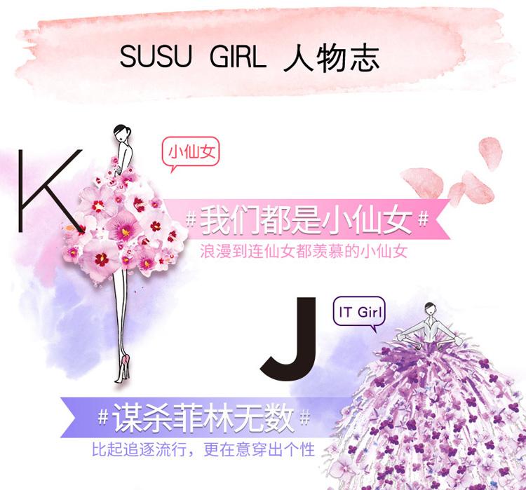 【京东超市】 力士(LUX) 济之州(KJU)宠肤香氛皂88g-京东