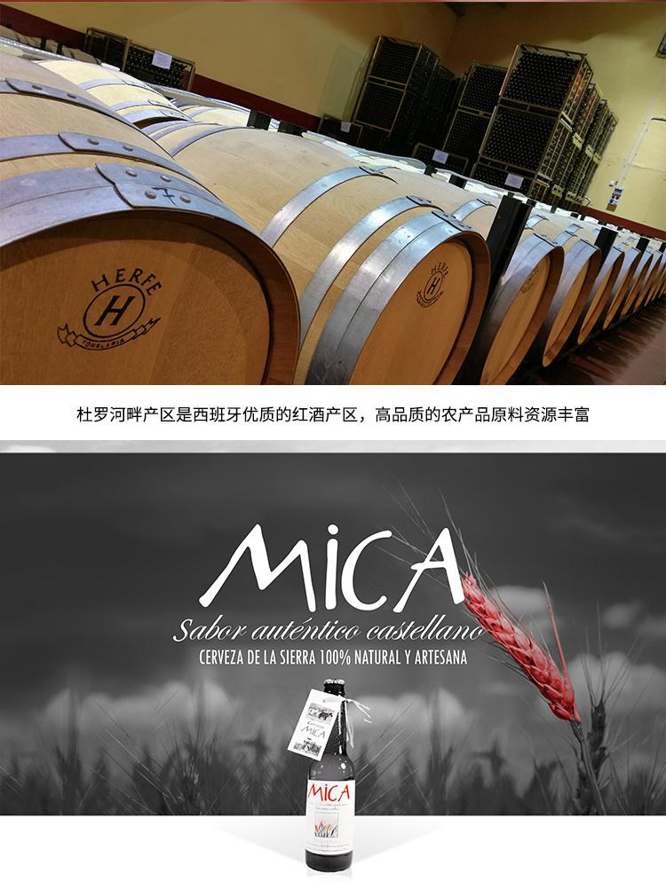 【京东超市】西班牙原瓶进口精酿啤酒 拉索卡(La Socarrada)西班牙过桶3种口味组合装330ml*6瓶-京东