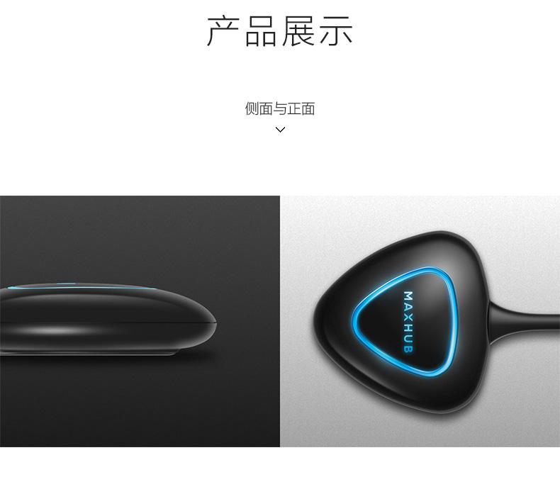 MAXHUB会议平板 无线传屏SM01-京东