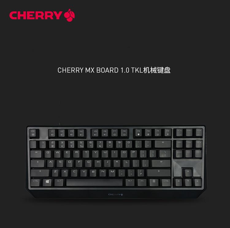 Cherry 樱桃 MX-Board1.0 TKL 无光版 机械键盘 京东优惠券折后¥215秒杀