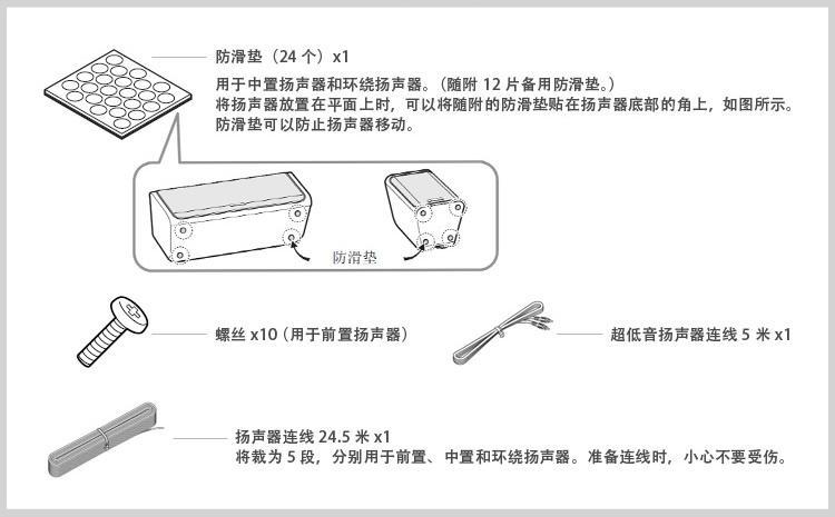雅马哈(Yamaha)音响 音箱 家庭影院 5.1声道(主箱+中置+环绕+低音炮)立柱式影院六件套 NS-PA40-京东