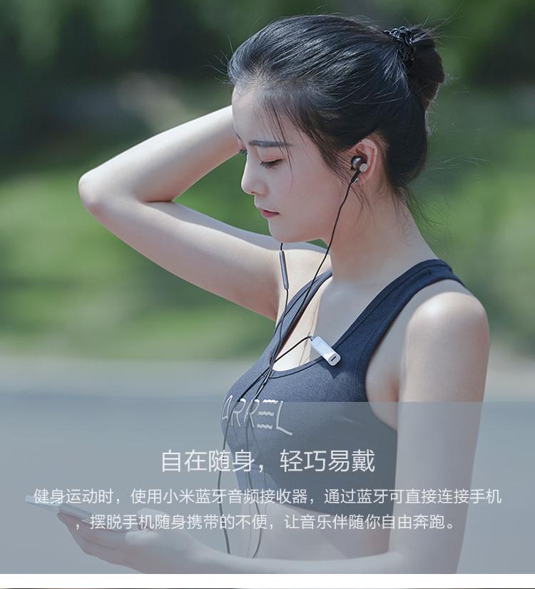 小米(MI)蓝牙音频接收器