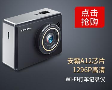TP-LINK TL-CD310 1296P WIFI行车记...-京东