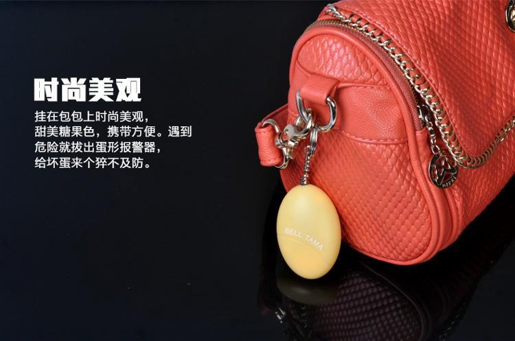 加加林 女子防身防狼器个人防身武器自卫防狼报警器非喷雾防护用品 粉色JX09-京东
