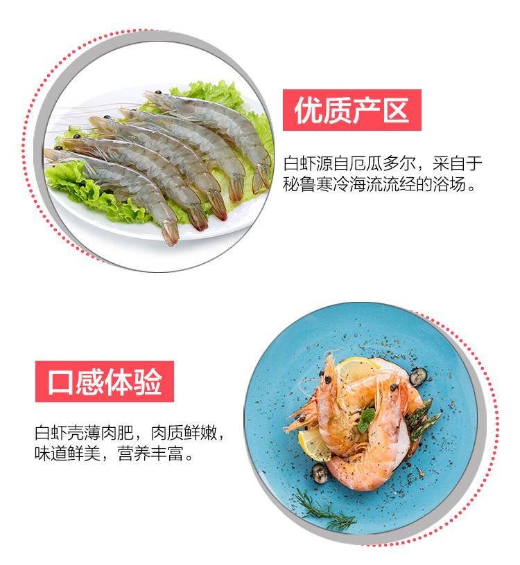 禧美(Seamix) 原装进口冷冻厄瓜多尔白虾 1.8kg 90-108只 盒装 烧烤食材 海鲜水产-京东