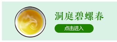 2018新茶上市 卢正浩 茶叶绿茶 明前特级西湖龙井茶春茶(...-京东