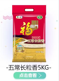 【京东超市】福临门 五常长粒香 五常大米 中粮出品 大米 5...-京东