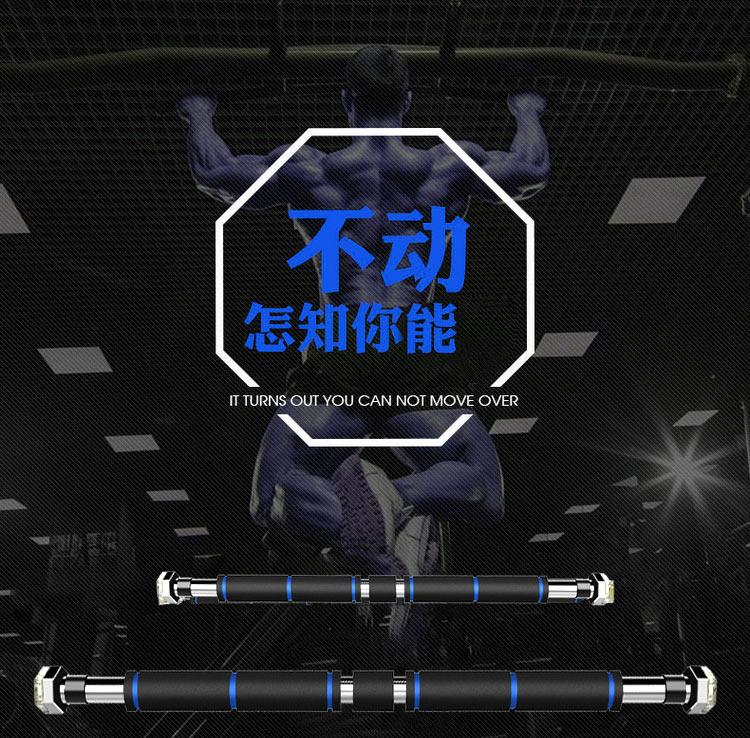 杜威克 单杠引体向上体育运动健身器材家用品门框门上单杠室内墙体双杆 蓝黑色60-100CM-京东