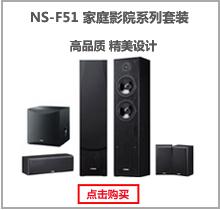 雅马哈(Yamaha)音响 音箱 家庭影院  5.1声道 (...-京东