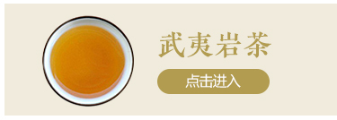 卢正浩 茶叶绿茶 浓香一级西湖龙井茶2018新茶(301212)200g-京东