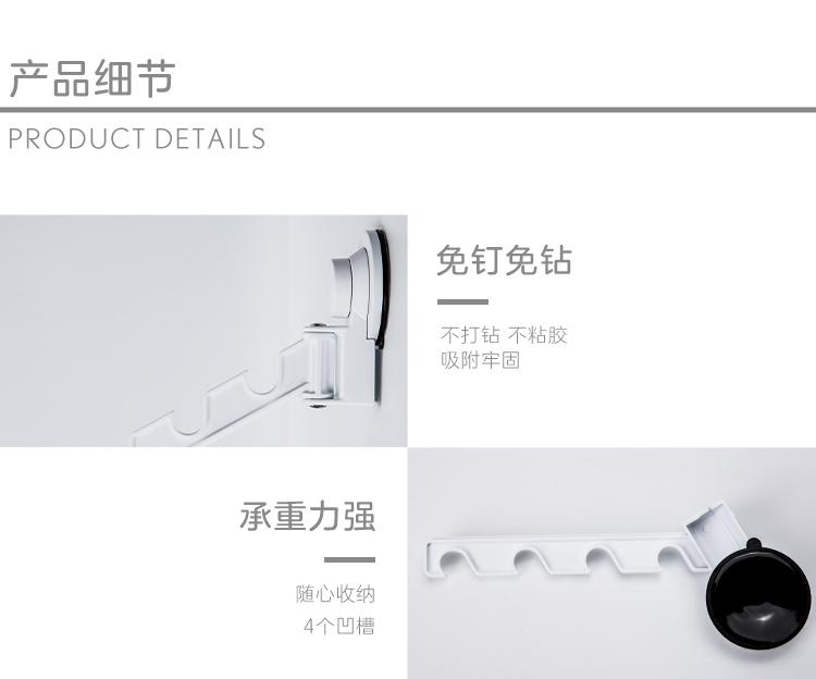 Jia Bai strong suction wall rack - Jingdong