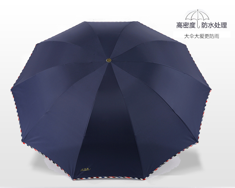 [Jingdong supermarket] heaven umbrella to strengthen the reinforcement (UPF50 +) black rubber three fold sunny business umbrella 3311E upgrade section of possession of cyan - Jingdong
