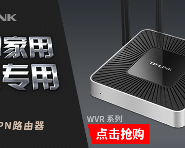 TP-LINK TL-WVR1200L 1200M双频企业级...-京东