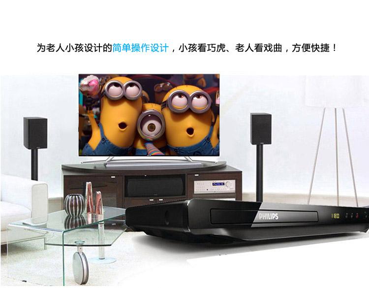 飞利浦(PHILIPS)DVD播放机 CD播放器 VCD播放器 音箱 音响 影碟机 USB CD转USB闪存强纠错 黑色 DVP3600/93-京东