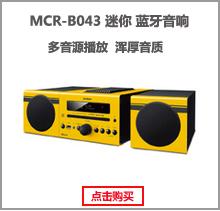 雅马哈(Yamaha)音响 音箱 CD机 USB 播放机 迷...-京东