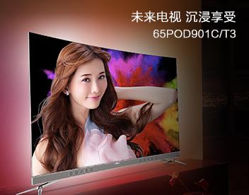 飞利浦(PHILIPS)40PFF5361/T3 40英寸 全高清64位十一核LED智能液晶平板电视机(黑色)-京东