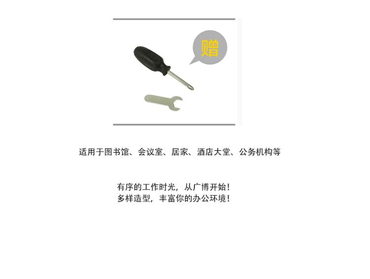 广博(GuangBo)四层报刊架/杂志架/书报架/展示架/办公用品SZZ5515-京东