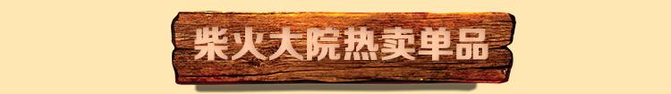 柴火大院 五常黑米 2kg (无添加 无染色 东北 五谷 杂粮 粗粮 真空装 大米 粥米伴侣)-京东